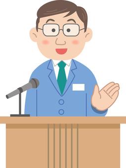 Lecture speech announcement illustration