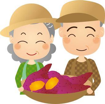 Sweet potato farmer ~ type A ~