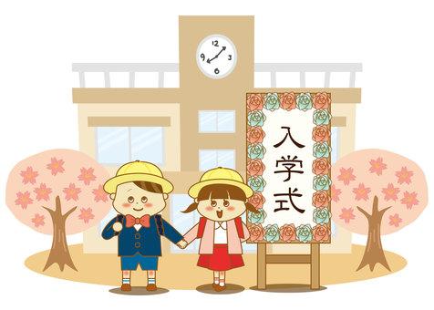 School entrance ceremony ☆