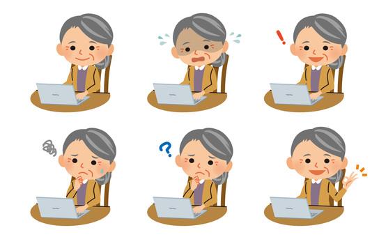 Granny who operates PC