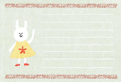 Your letter rabbit
