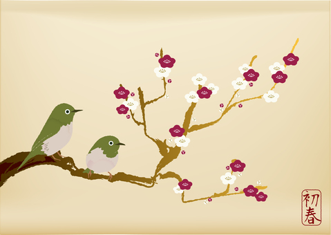Japanese style background 8 Plum tree and gourd