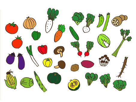Vegetable set 03 (color)