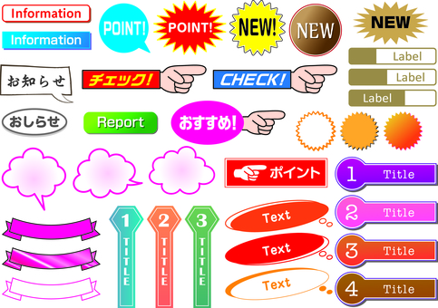 Various one-point material _B