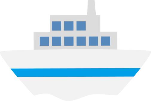 Ship -001