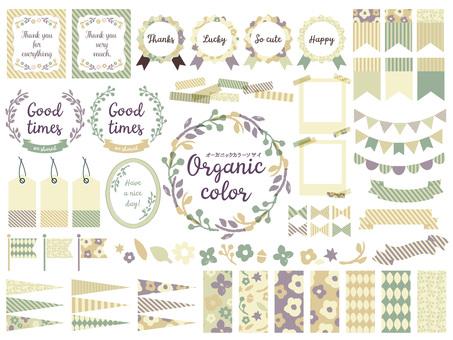 Organik renk materyali