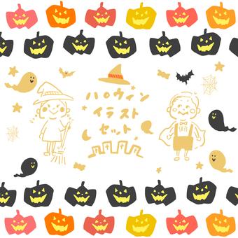 Halloween _ Illustration Set