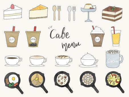 Cafe menu (outline available ver)