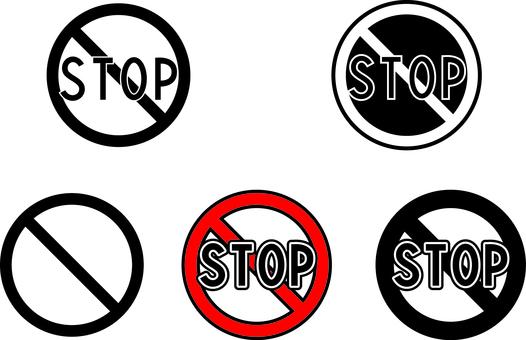 ストップマーク-禁止標識セット
