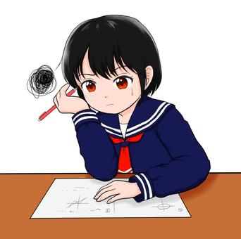 Girl to study