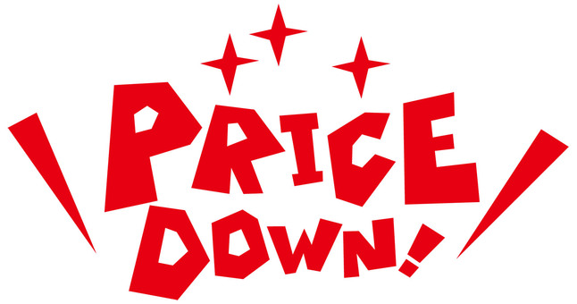 PRICE DOWN logo ☆ price cut ☆