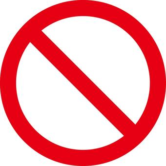 Prohibition mark, prohibition, sign, mark