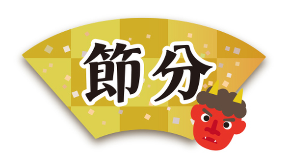 Character of Setsubun and red fan fans