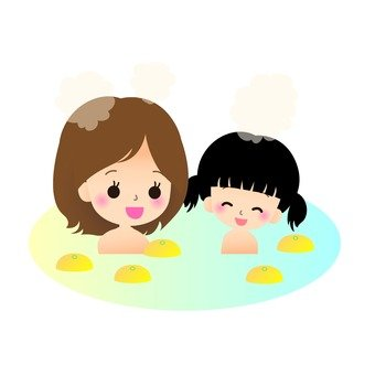 Yuzu bath with parent and child