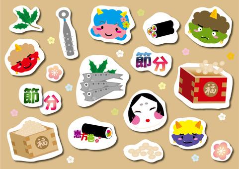 Setsubun Icon