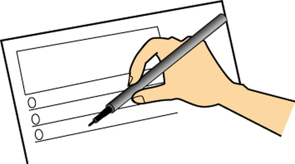 Paper entry
