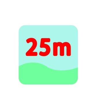 25 m pool icon