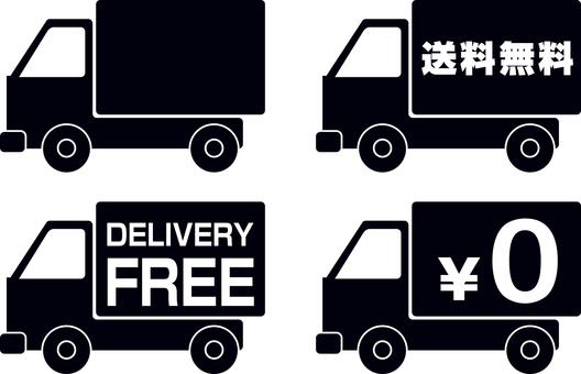 Free shipping icon black
