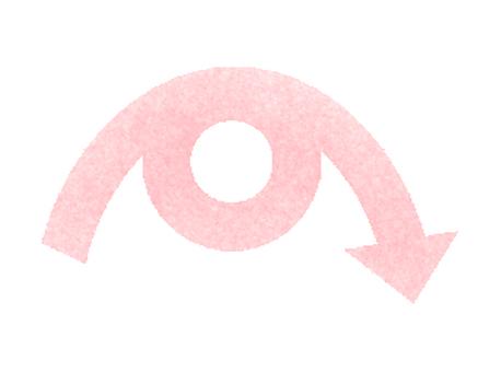 Flecha (rosa)