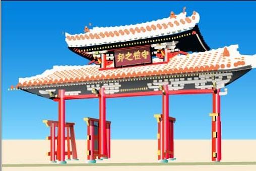 Okinawa guardian gate