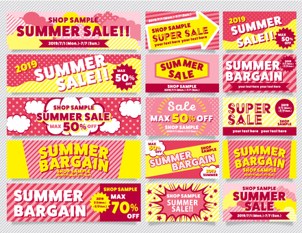Sale / Bargain Banner Set (Red / Yellow)