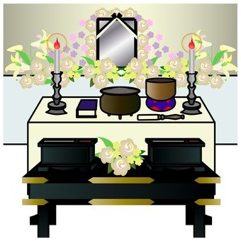 Altar with deceit