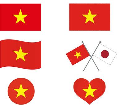 Vietnamese flag set