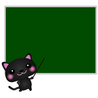 검은 고양이 선생님 칠판