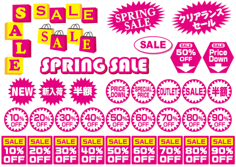 Sale material 2018_ spring color cs