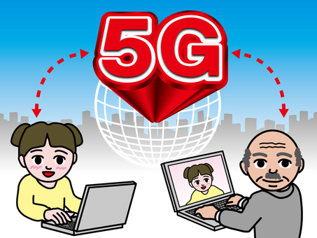 5G next-generation high-speed communication (17) grandchild chat