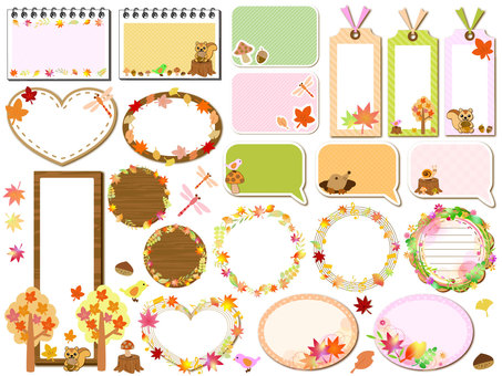 Frame set (Fall version)