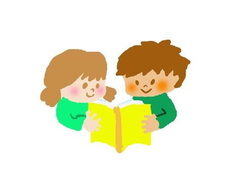 Reading books Friends