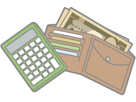 Calculator and wallet 2