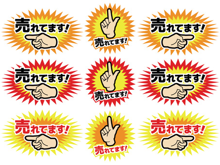 Explosion _ selling _ hand pointing _ material collection