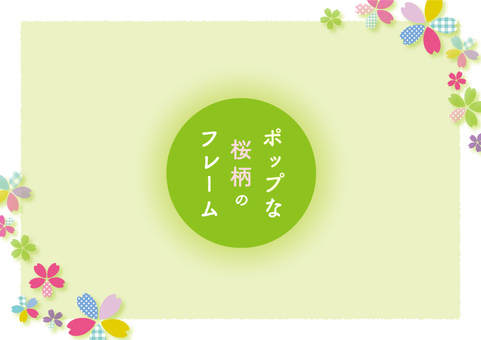 Pop cherry pattern frame _ green
