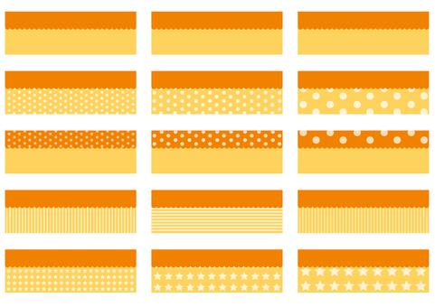 Title - Hiraeda - Orange