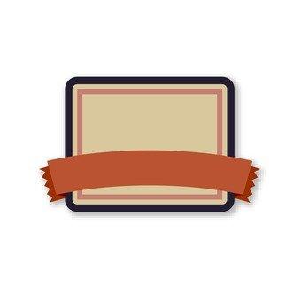 Brown ribbon plate