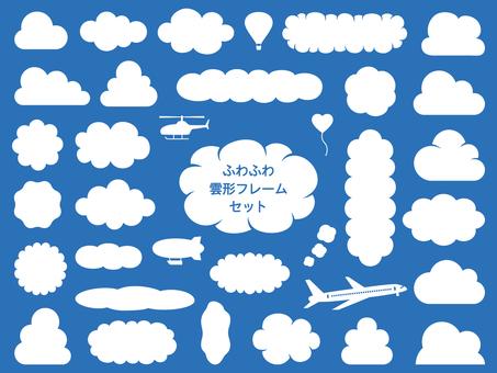 雲形フレーム(png背景文字なし)