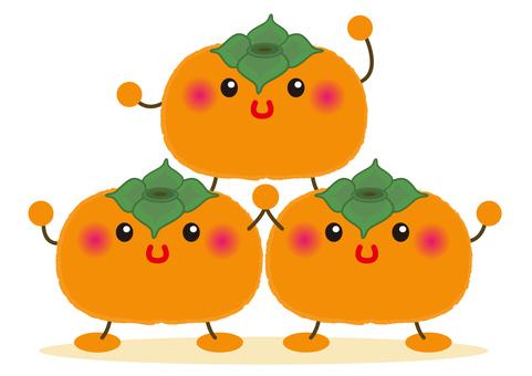 kaki_ looking persimmon 4
