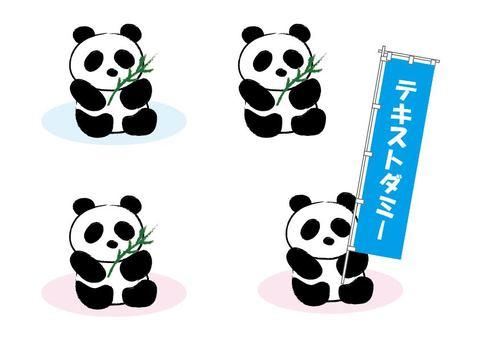 Panda, flyer, title, material