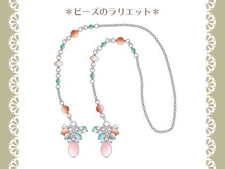 Beads accessories 13