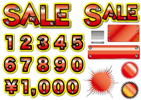 出售傳單材料集(金屬)5
