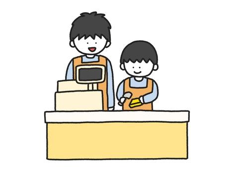 A boy who experiences work