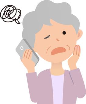 81031. Senior women 3