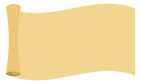 Scroll 9 (yellow