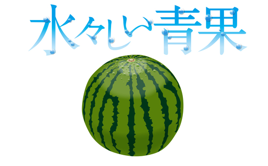 Watery fruits and vegetables