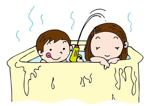 해야 하 짱 14-12 목욕
