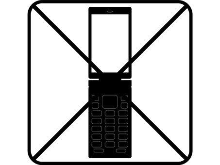 Prohibited mobile phone use prohibited