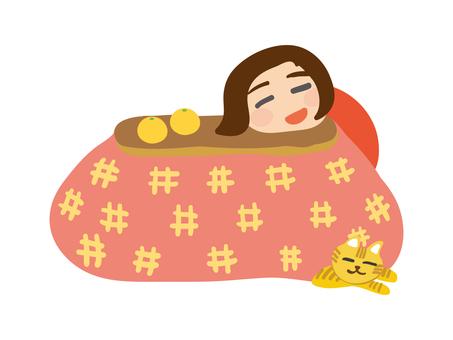 I love kotatsu