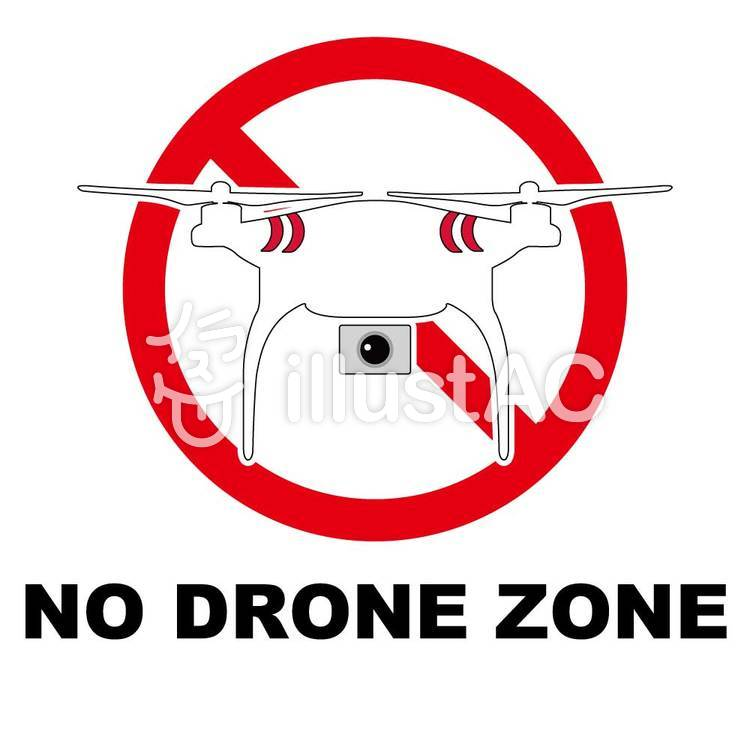 NO DRONE ZONEのイラスト